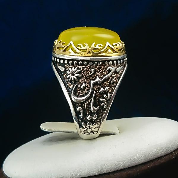 0-1-106-sharafshams-ring-1-1 سنگ چشم زخم: قویترین سنگ ها و آیه چشم زخم براساس آیات و احادیث