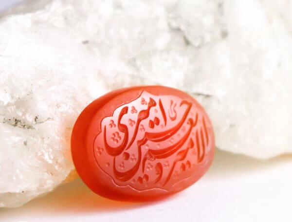 Agate-Beautiful-Stone عقیق یمنی: روش تشخیص + شگفت انگیزترین خواص عقیق سرخ یمنی اصل