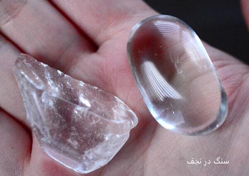 -سنگ-در-نجف سنگ در نجف: مقاله جامع درباره خواص سنگ و انگشتر در نجف اصل و نحوه شارژ آن