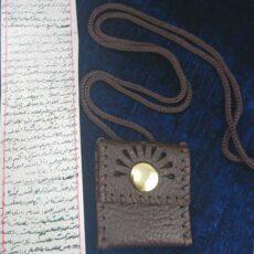 10-3-001-amulet-imam-javad-neckless-1-230x230 حرز : بررسی جامع اسناد دعای حرز امام جواد (ع) + تمام خواص + متن کامل