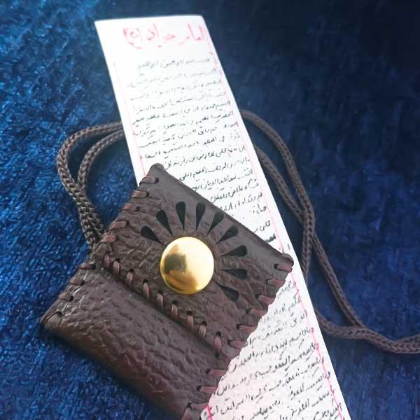 10-3-001-amulet-imam-javad-neckless-3 پک کامل حرز امام جواد (ع) دست نویس روی پوست آهو با رعایت آداب + بازوبند چرم + استوانه نقره با حکاکی حرز