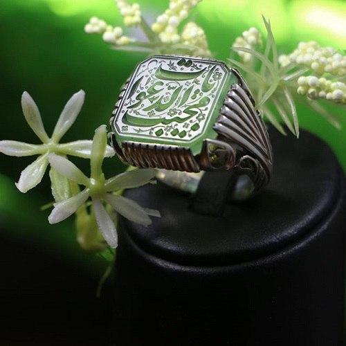 green-agate-4 عقیق سبز: آنچه درباره سنگ عقیق سبز و خواص فراوان این سنگ سبز باید بدانید