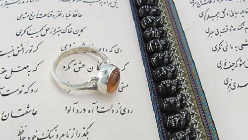 sharaf-artistic حرز شرف الشمس چه رازهایی دارد + مهمترین خواص شرف الشمس