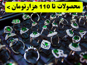 banner-product-to-110 جشنواره تخفیفات و هدایای شرف آنلاین ویژه عید قربان تا عید غدیر